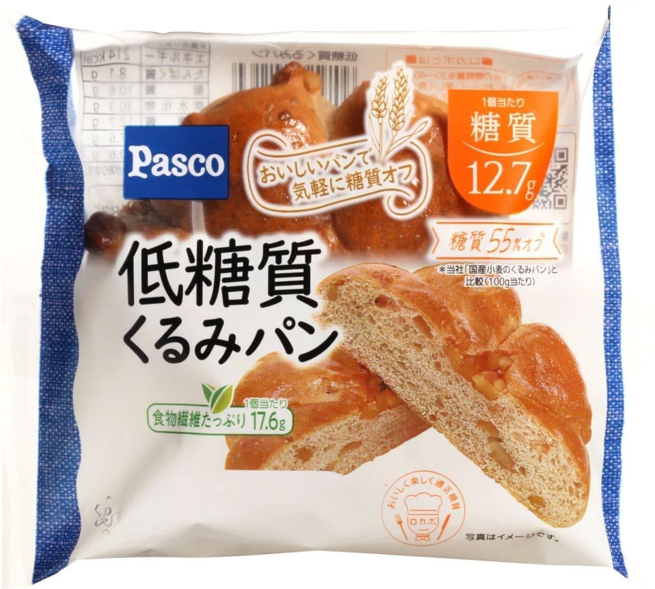パスコ「低糖質くるみパン」