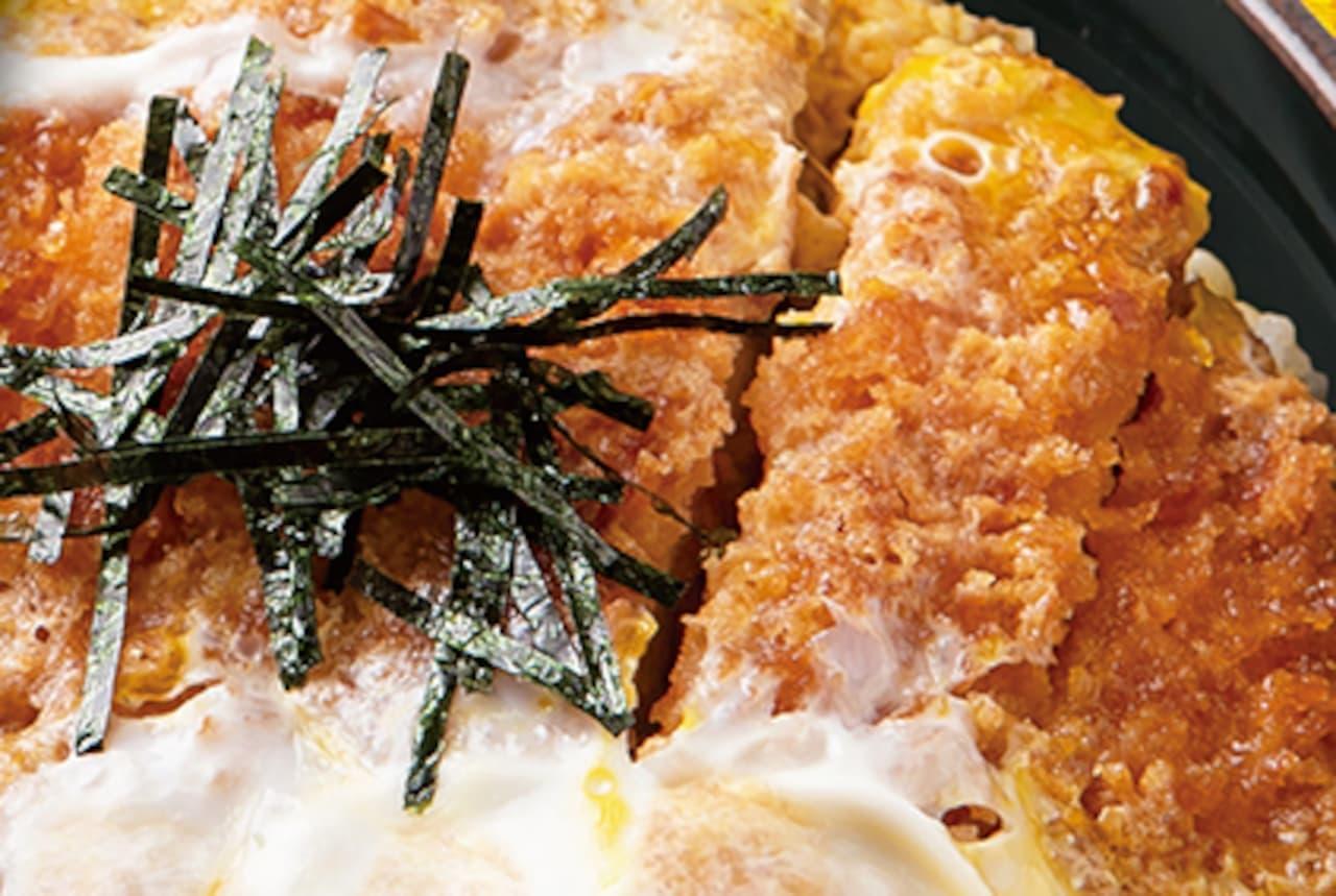 ゆで太郎「かつ丼祭」第2弾