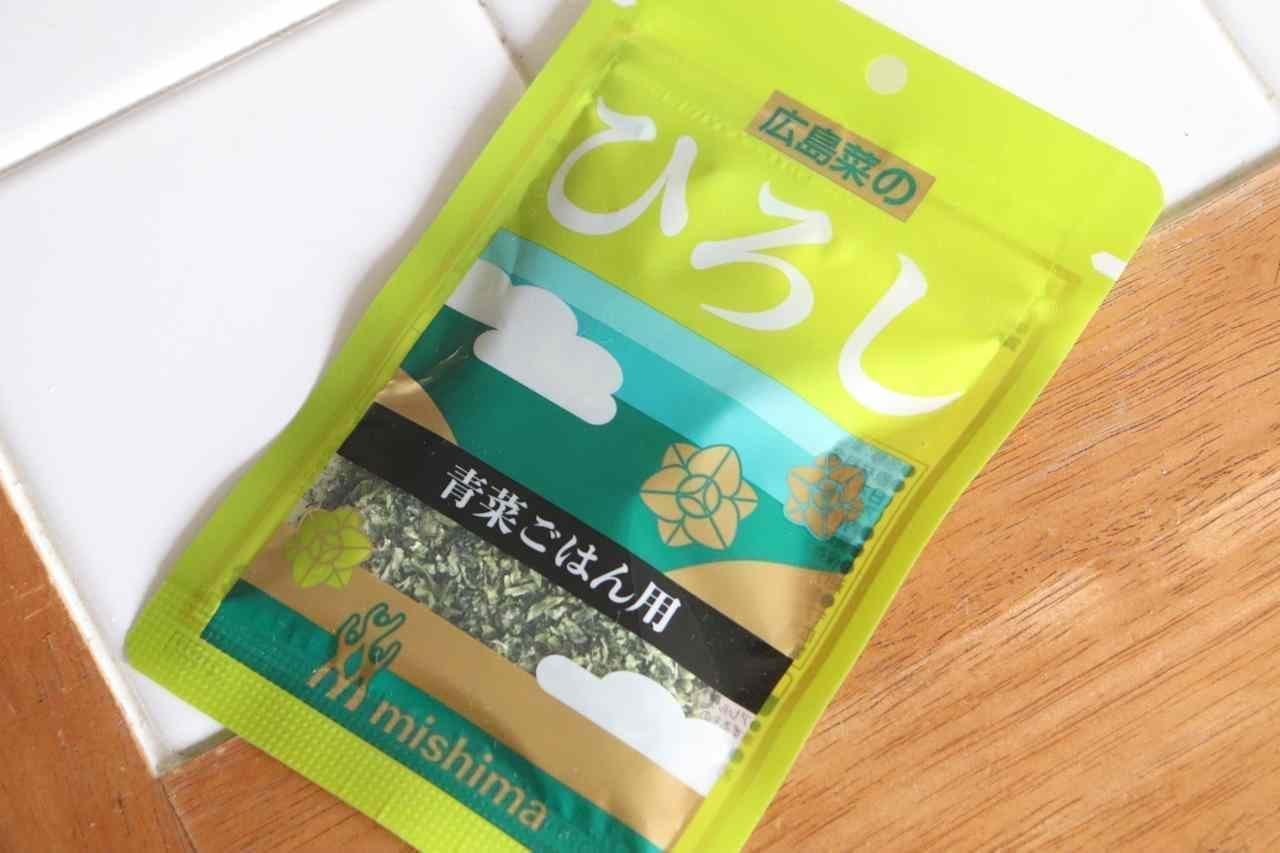 三島食品「ひろし」