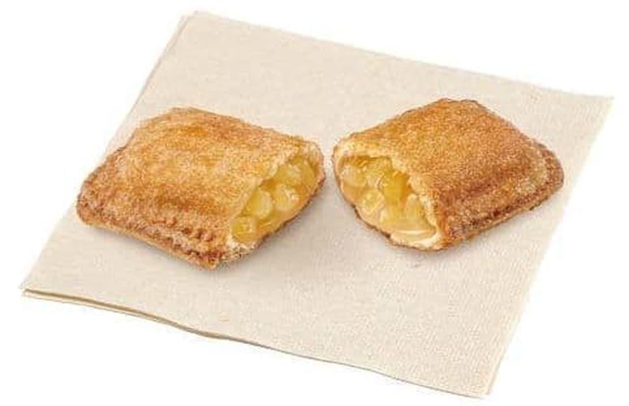 ロッテリア「国産りんごパイ」