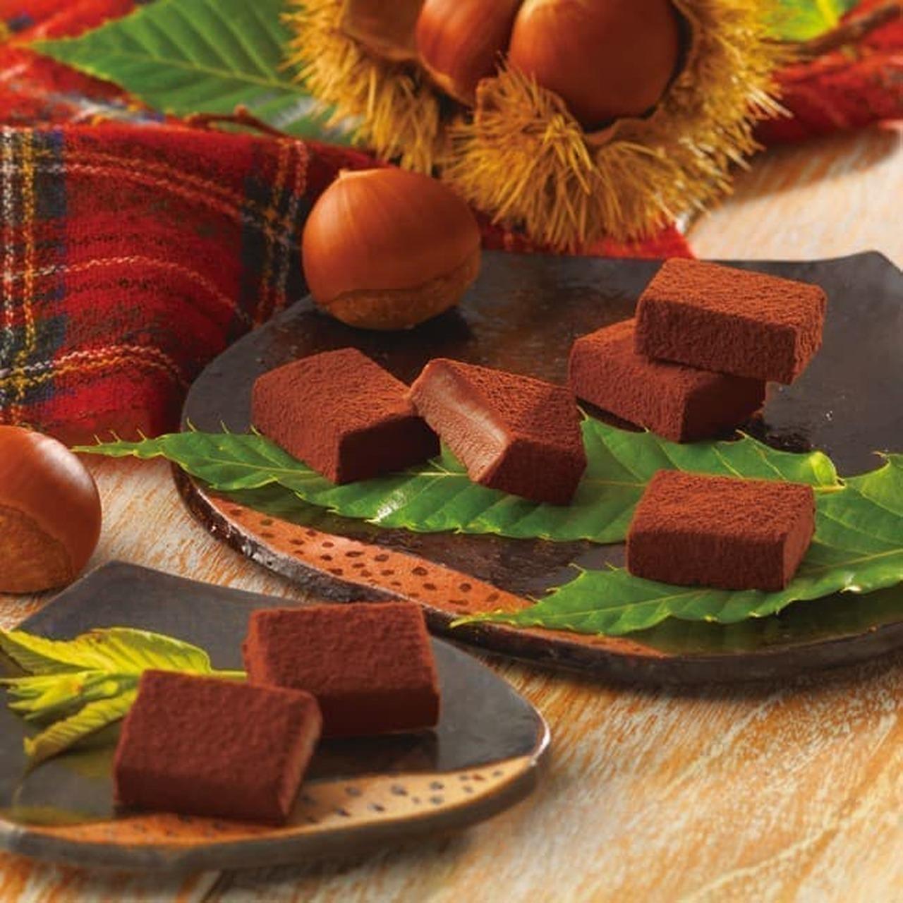 ロイズ「生チョコレート[栗]」
