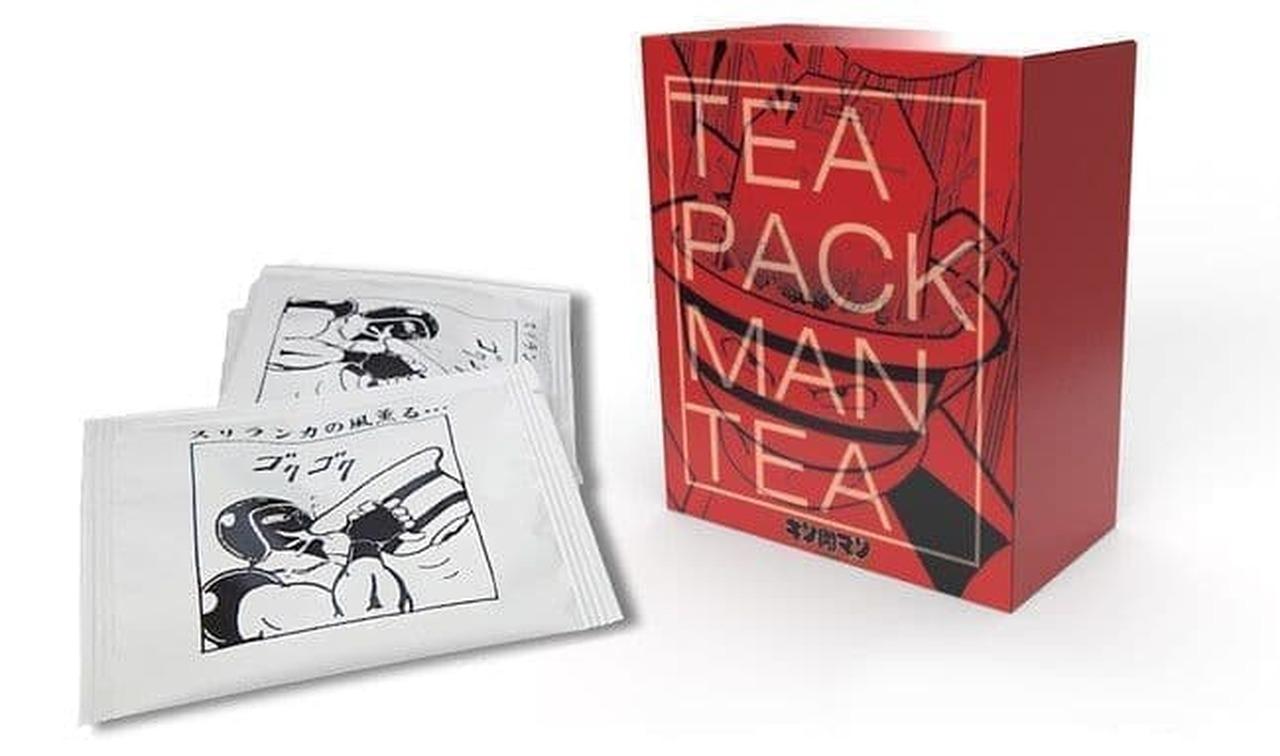 ティーパックマン紅茶
