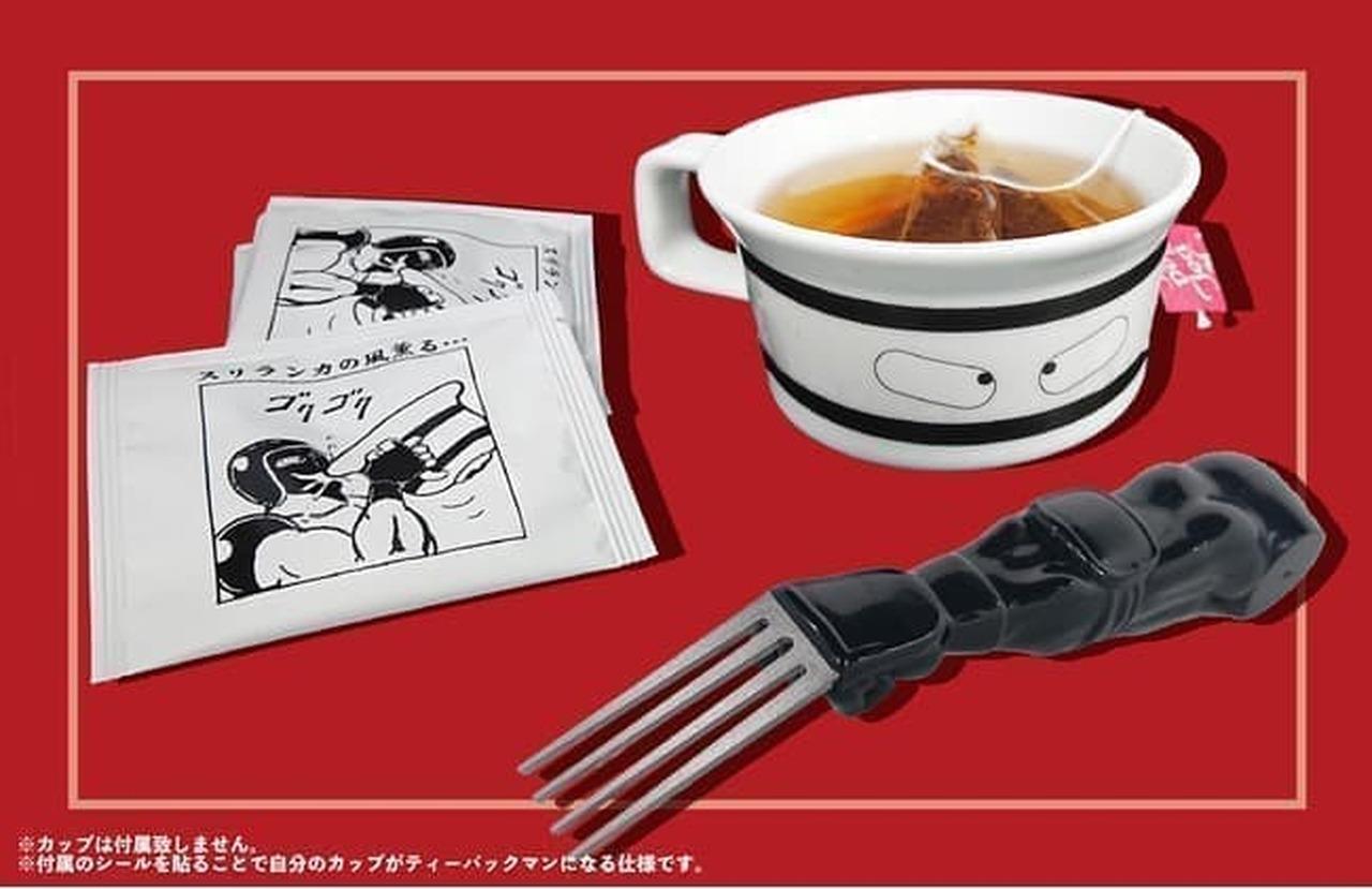 ベアークローフォークとティーパックマン紅茶