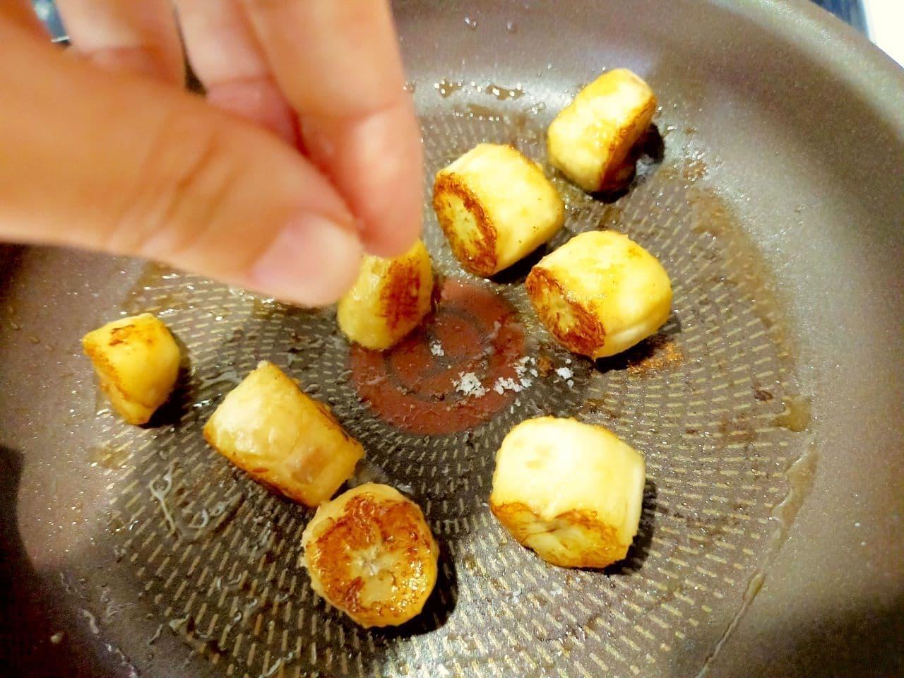 「塩バナナソテー」レシピ