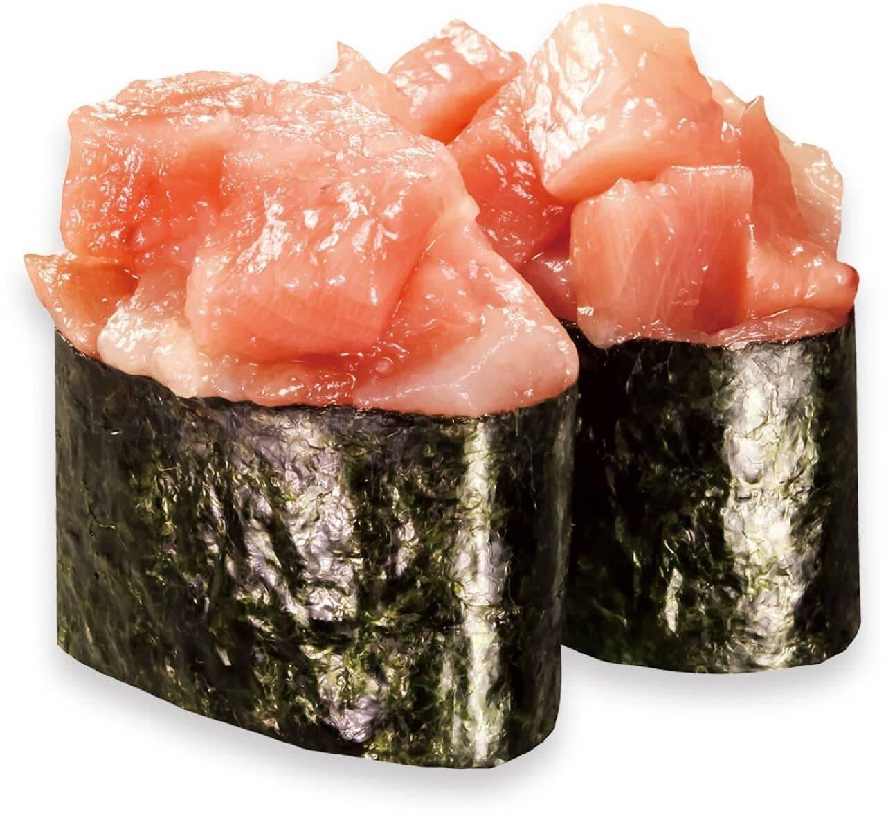 くら寿司「とろとろマウンテン」