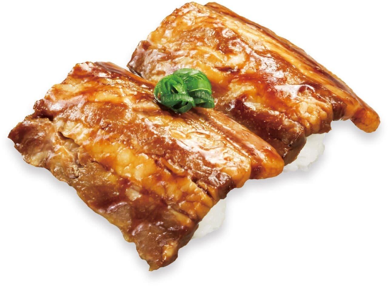 くら寿司「【鹿児島県産】とろける黒豚旨煮」