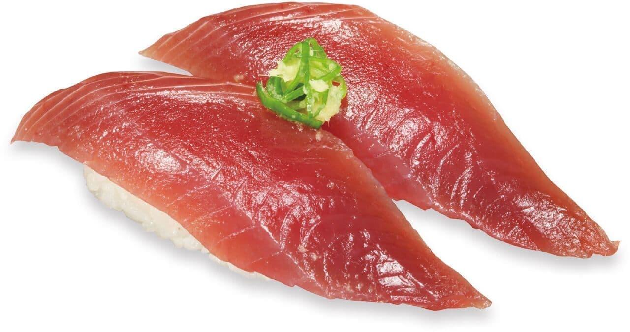 くら寿司「【焼津産】特大切りかつお赤身」