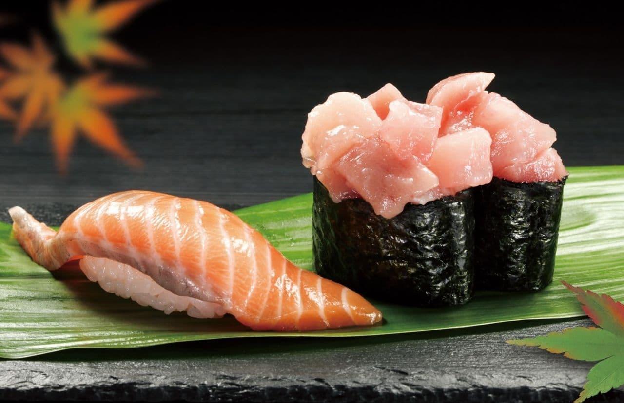 くら寿司「超とろづくし」フェア