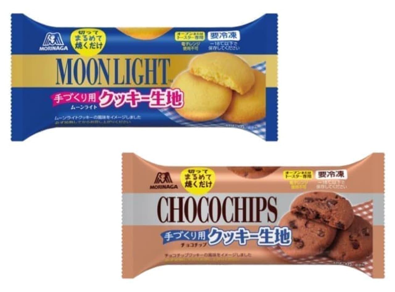 ムーンライトクッキー生地 チョコチップクッキー生地