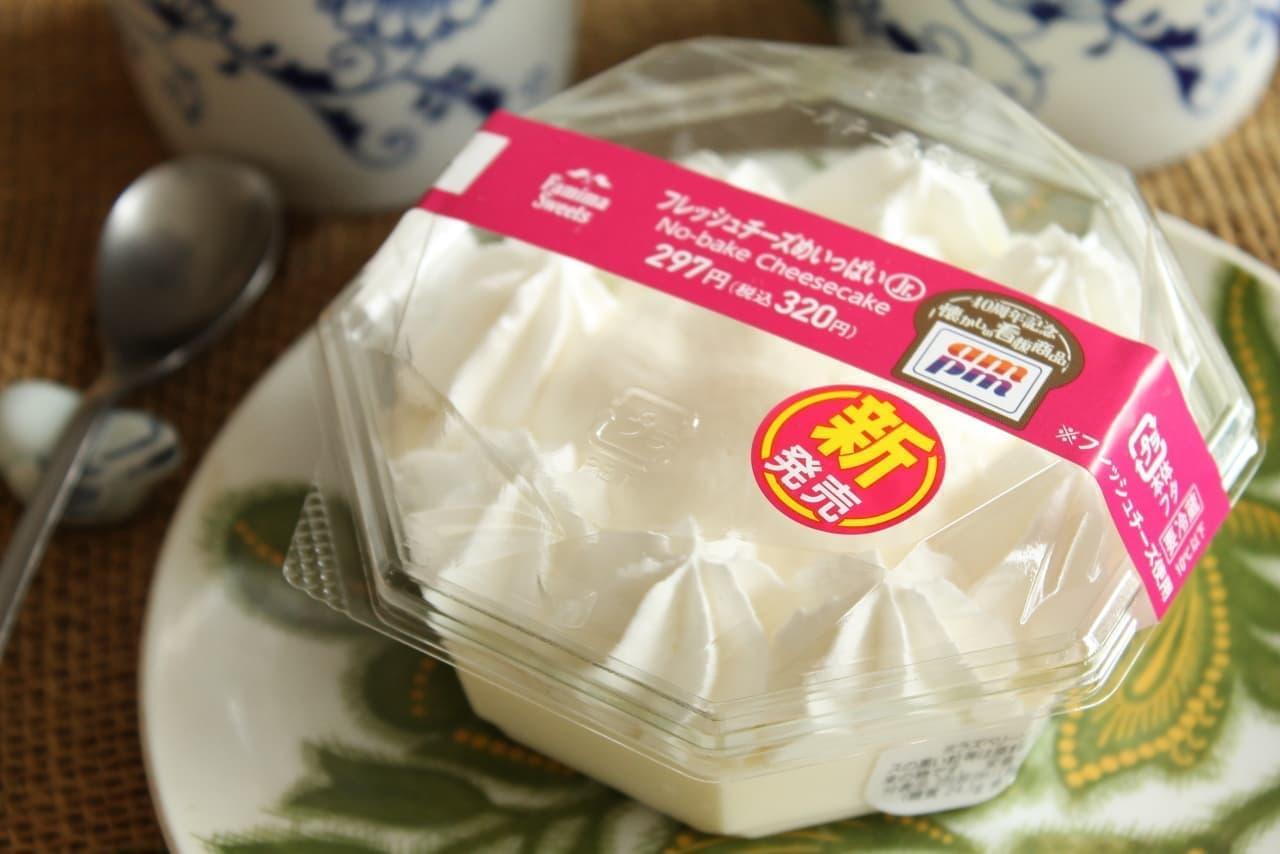 ファミマ「フレッシュチーズめいっぱいJr.」