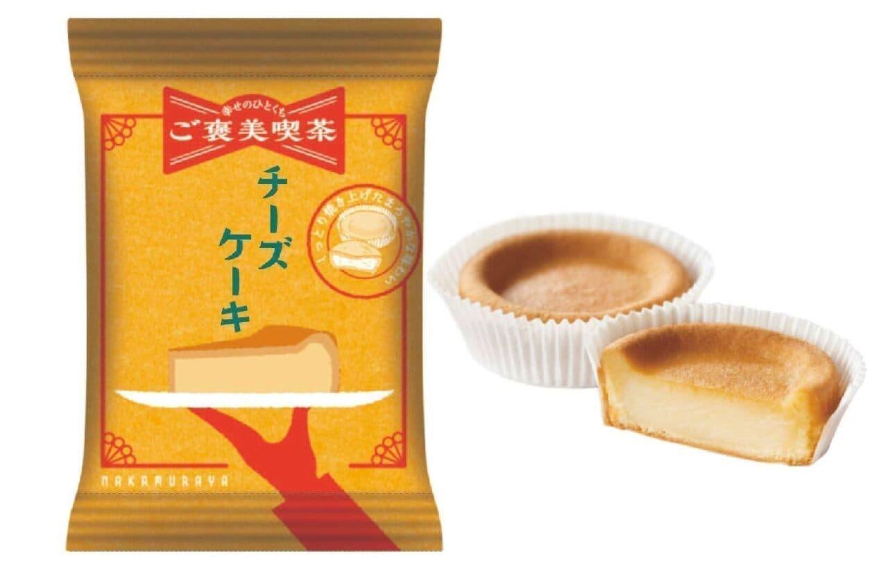 中村屋「ご褒美喫茶」チーズケーキ