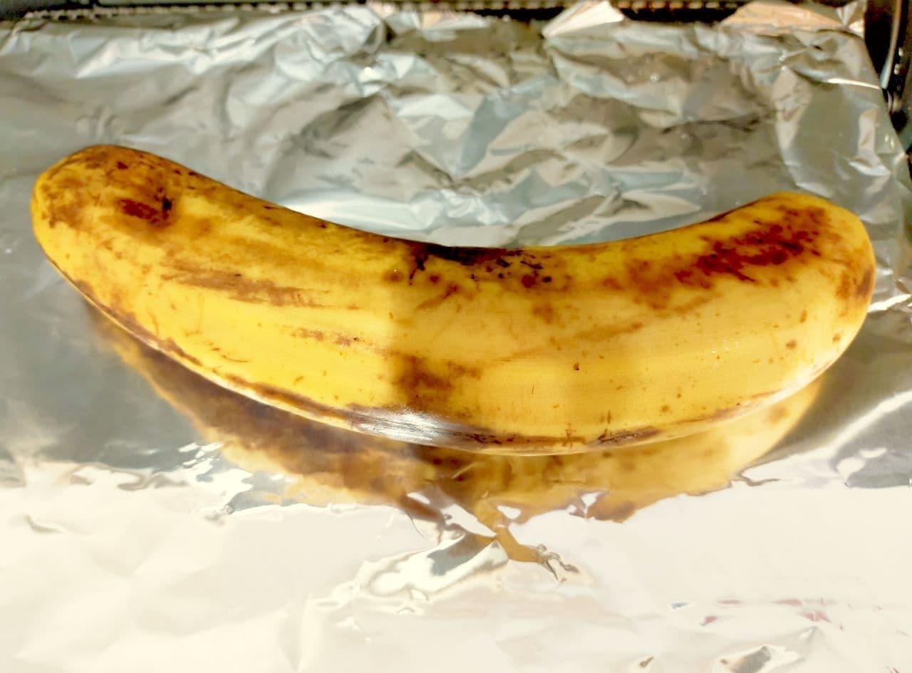 トースターで作る「皮ごと焼きバナナ」レシピ