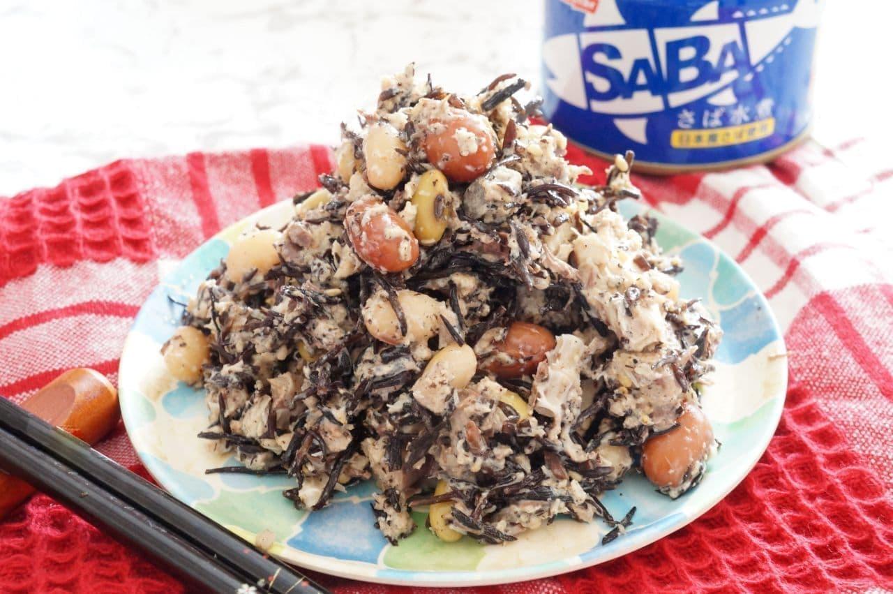 サバ缶豆ひじきマヨサラダ
