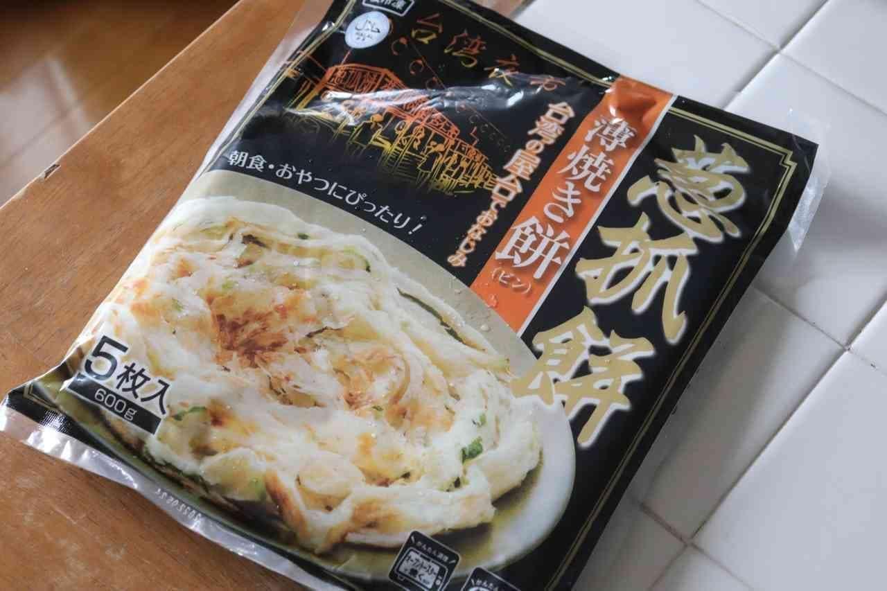 業務スーパー冷凍食品「薄焼き餅(青ねぎ入り)」