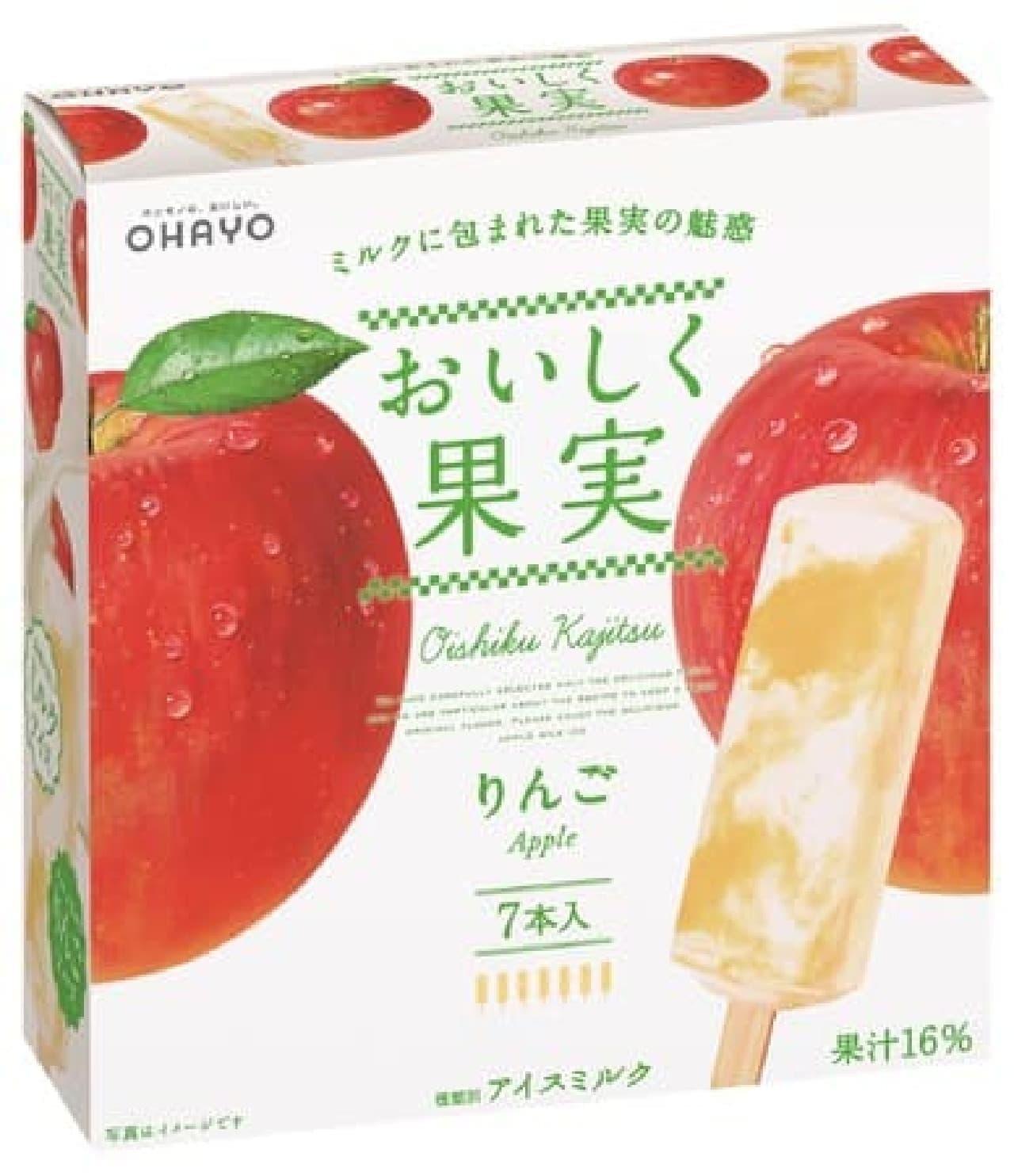 オハヨー乳業「おいしく果実 りんご」