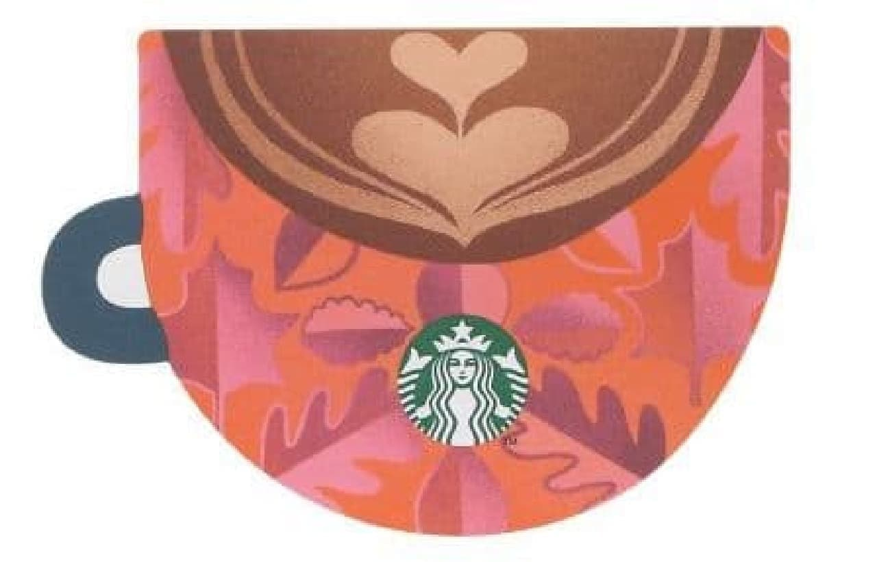 ミニ スターバックス カード コーヒーカップリーフ