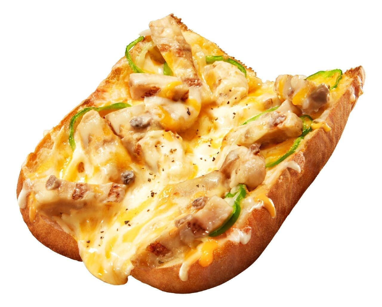 サブウェイ「ピザ クリーミーチキン ~贅沢ポルチーニソース~」