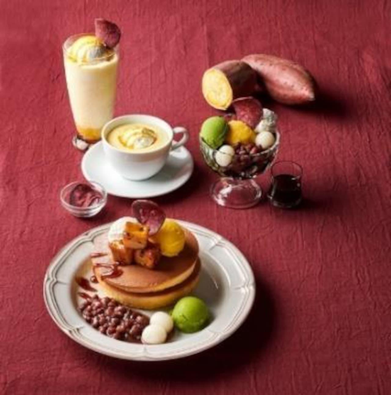 珈琲館「濃厚スイートポテトオレ」「三種のお芋のホットケーキ」」「お芋の彩りあんみつ」