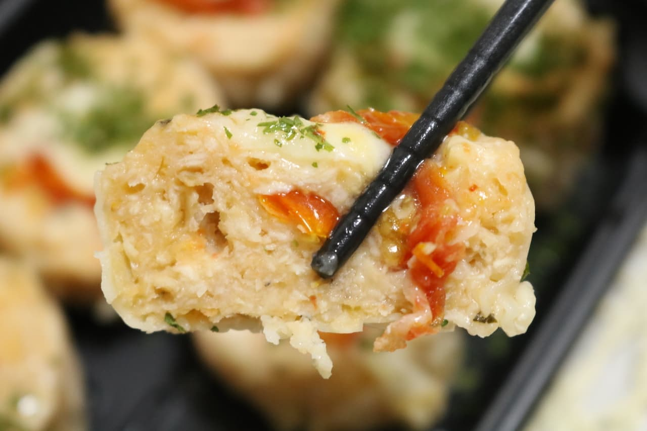 成城石井「トマトとモッツァレラチーズの鶏焼売」