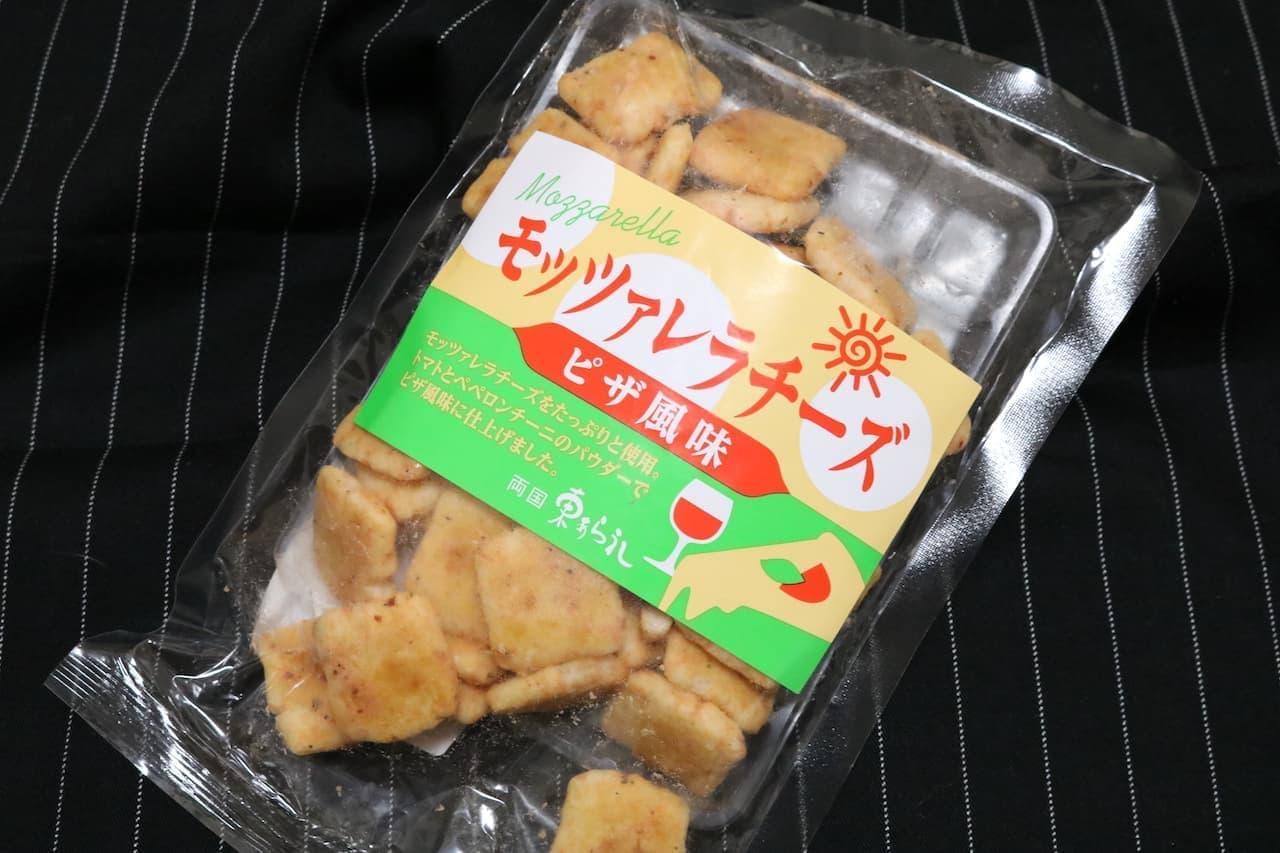 東あられ「モッツァレラチーズ ピザ風味」