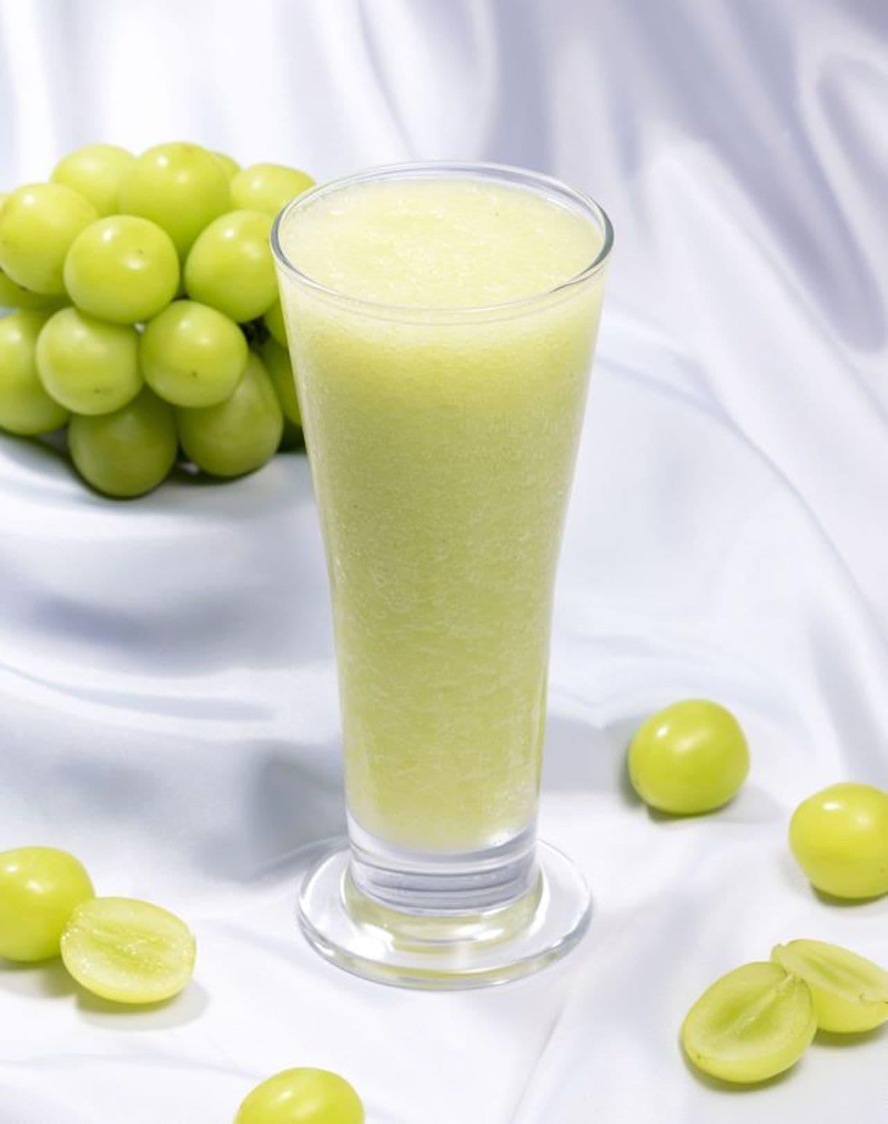 果汁工房果琳「シャインマスカット」