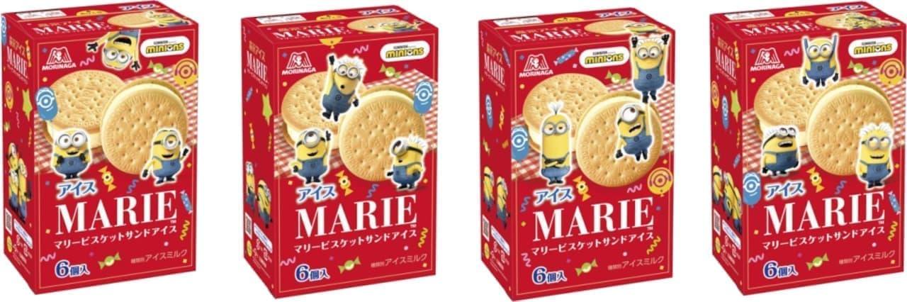 森永製菓「マリービスケットサンドアイス」