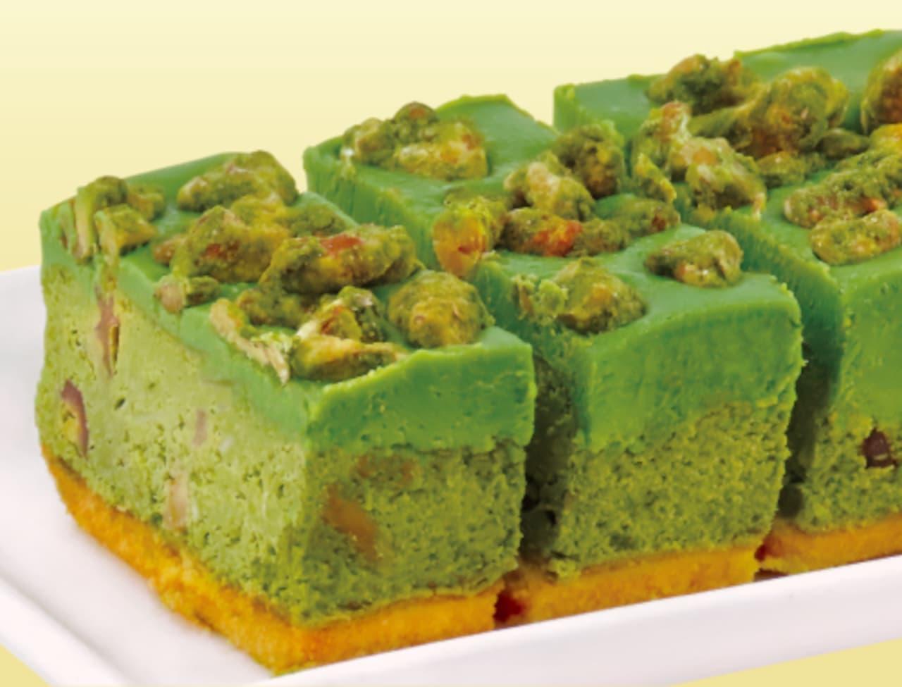 成城石井「八女産抹茶と3種ドライフルーツのチーズケーキ」