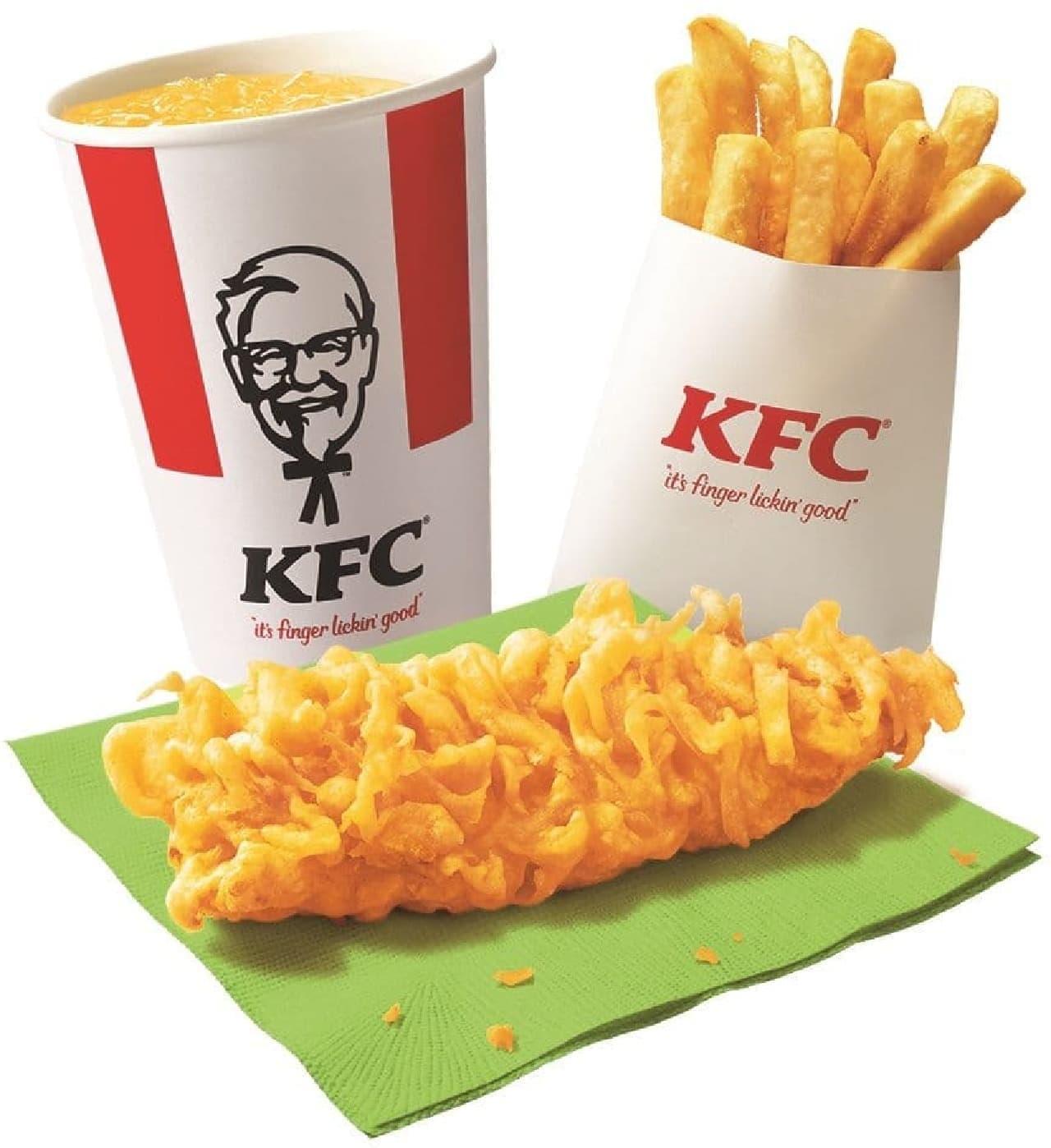 KFC「キッズクリスピーセット」