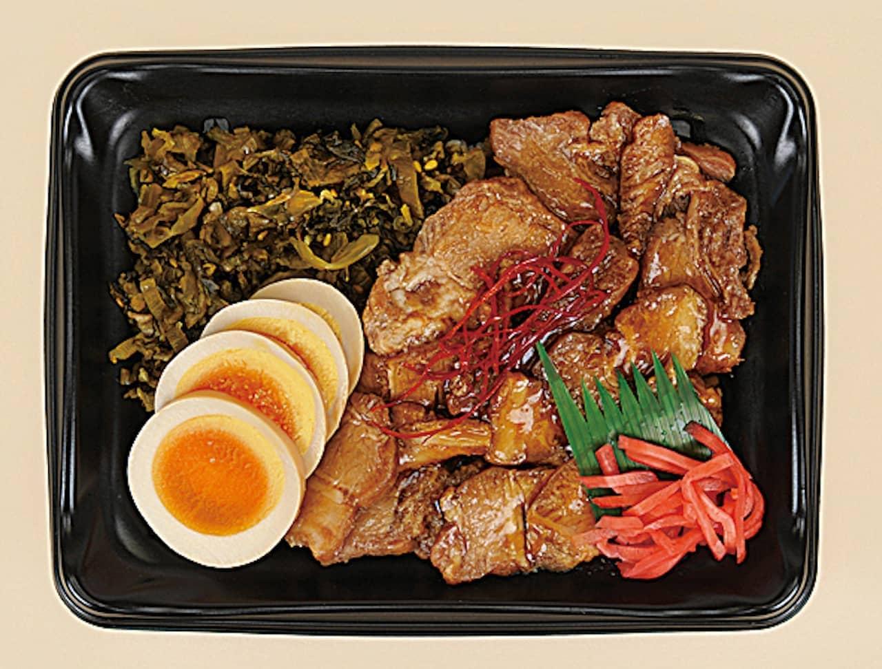 ファミマ「タルタル鶏天丼」