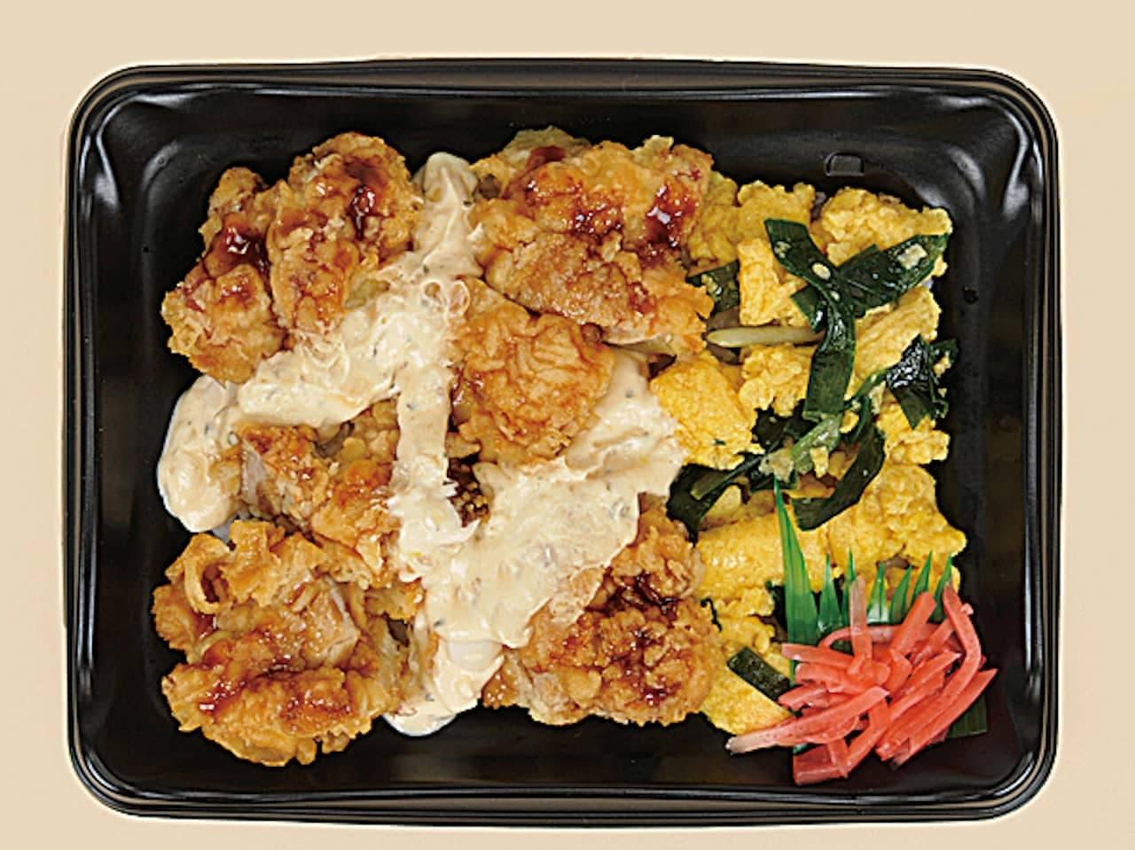ファミマトクトク弁当「タルタル鶏天丼」