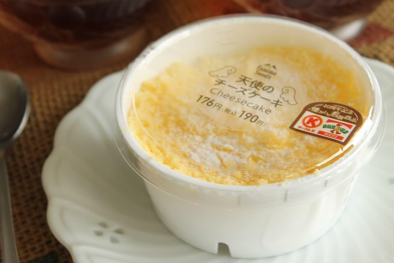 ファミマ「天使のチーズケーキ