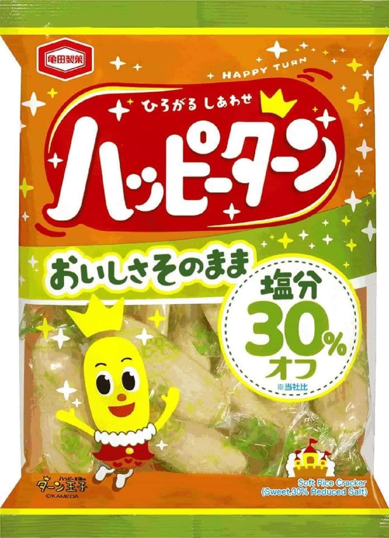 亀田製菓「95g 減塩 ハッピーターン」