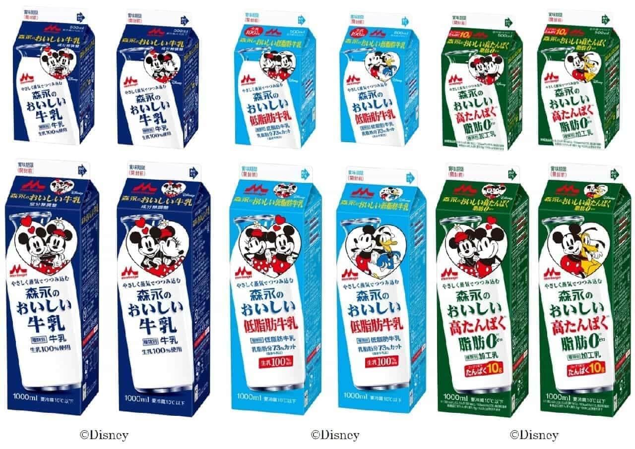 森永乳業「森永のおいしい牛乳」シリーズ