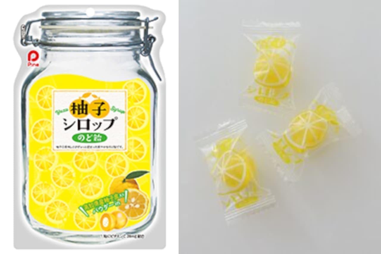 パイン「柚子シロップのど飴」