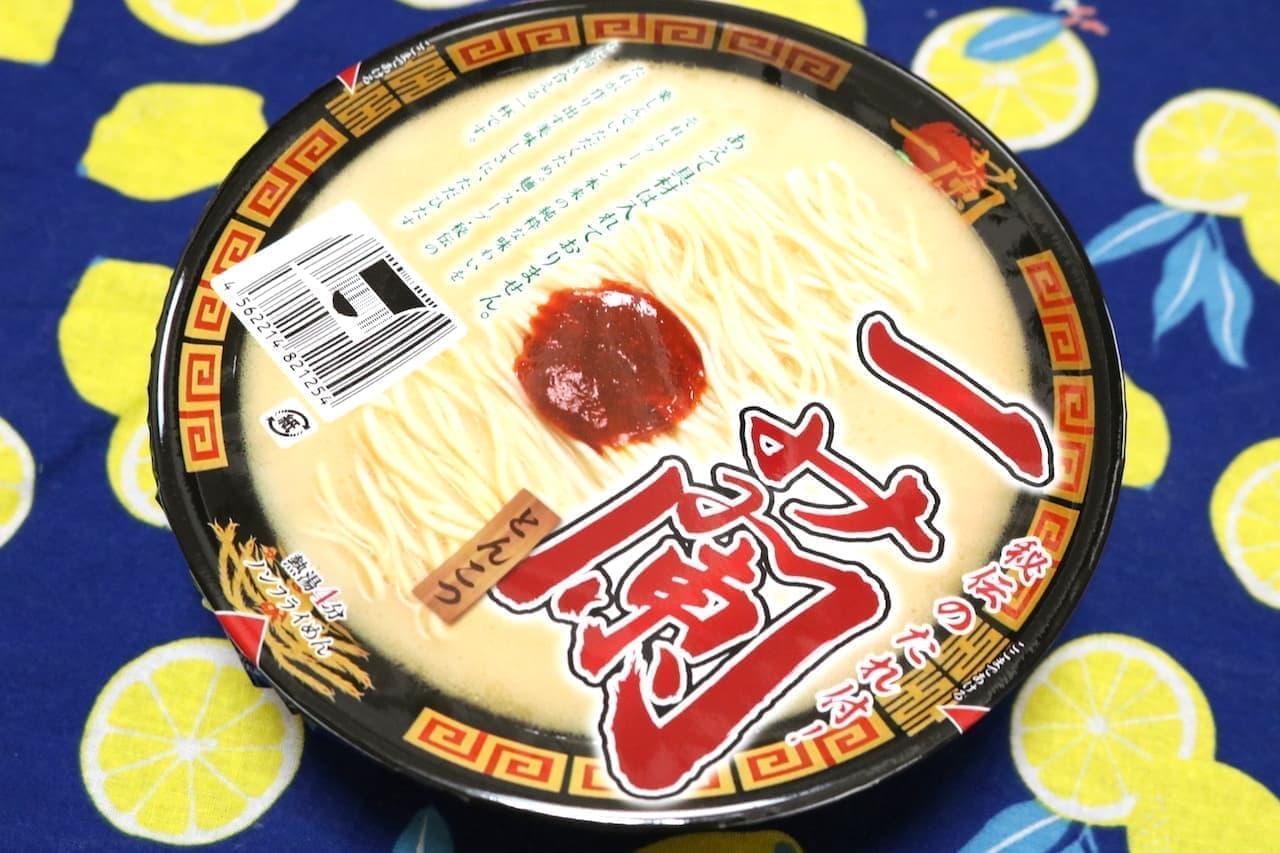 一蘭のカップ麺「一蘭 とんこつ」