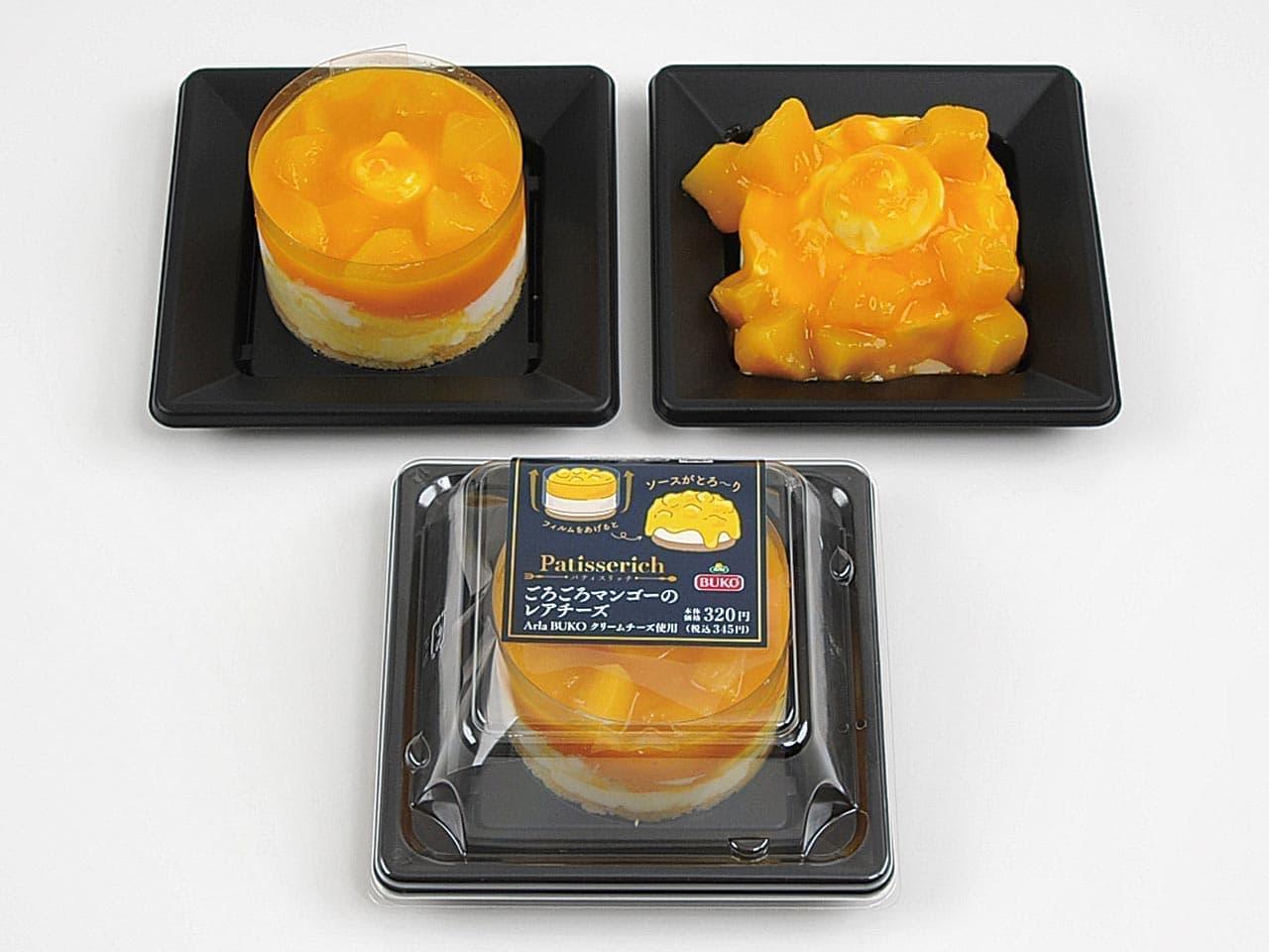 ミニストップ「ごろごろマンゴーのレアチーズ」