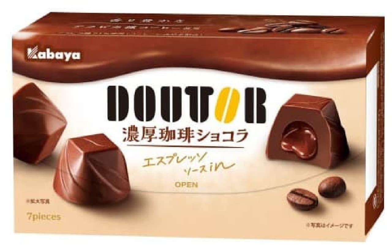 カバヤ食品とドトールコーヒーが共同開発「ドトール濃厚珈琲ショコラ」