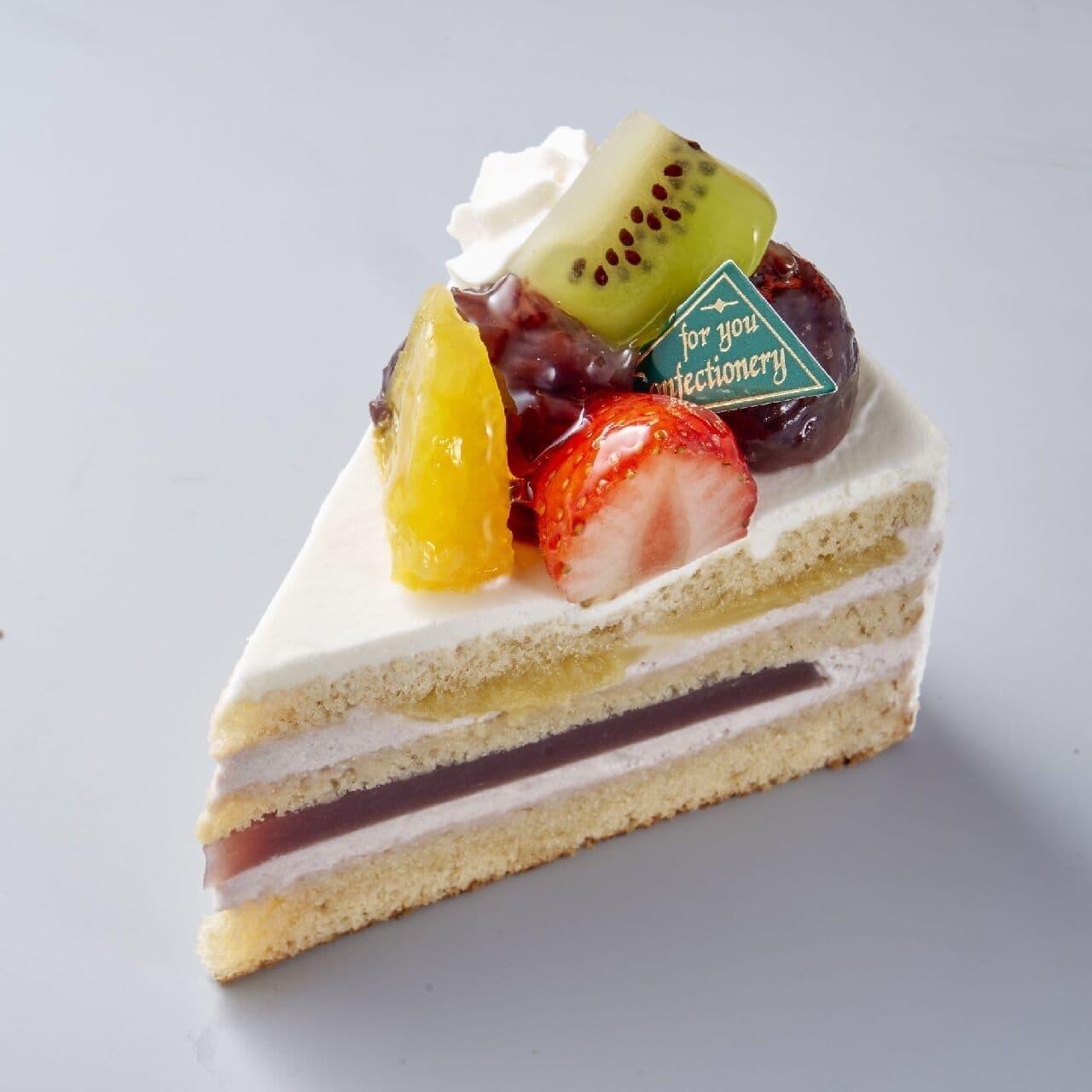 シャトレーゼ「敬老の日 小豆と栗のショートケーキ」