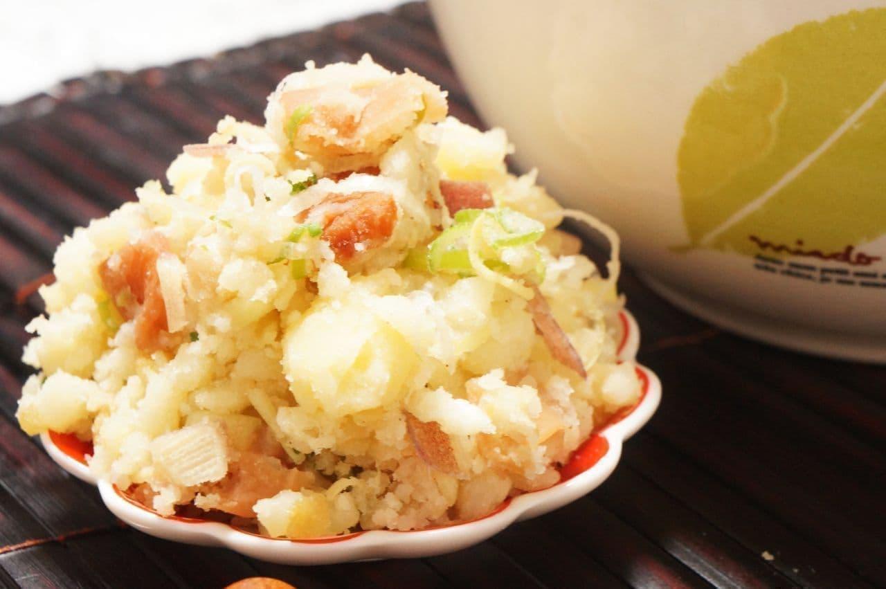 「薬味ポテトサラダ」のレシピ