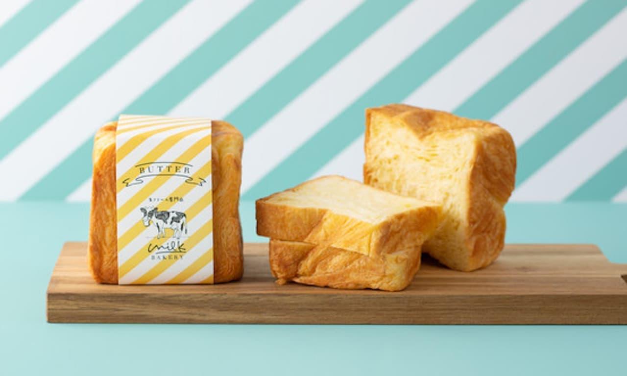 ミルクベーカリー「芳醇バター食パン」