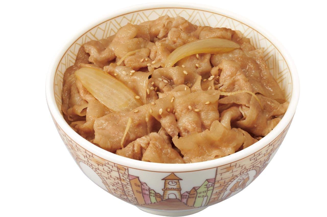 すき家の新商品「豚丼」