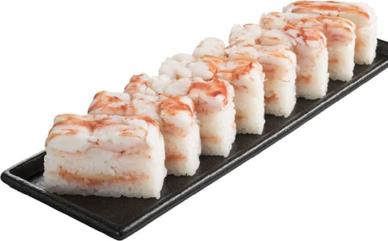 スシロー「天然車海老の押し寿司」