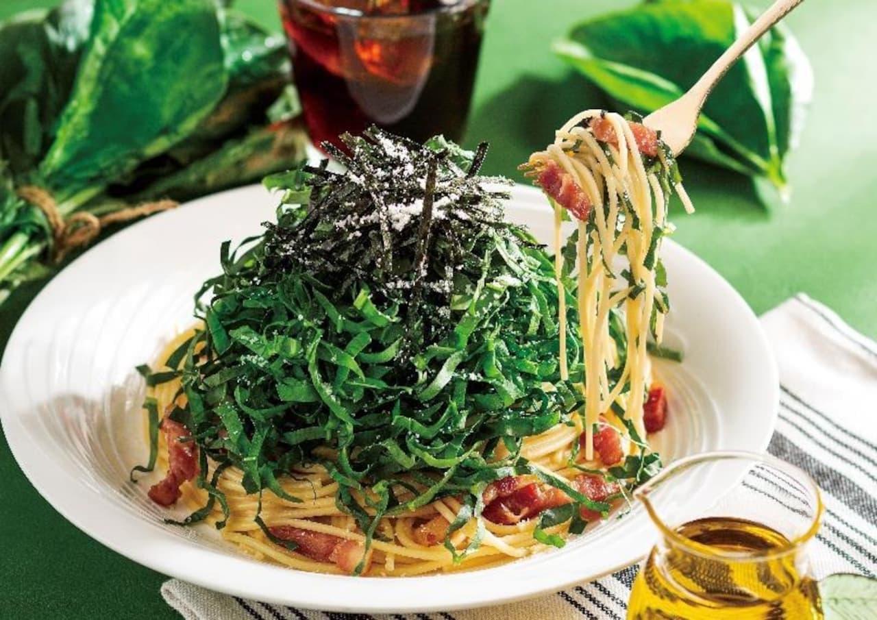 イタリアン・トマト「生ほうれん草パスタ」