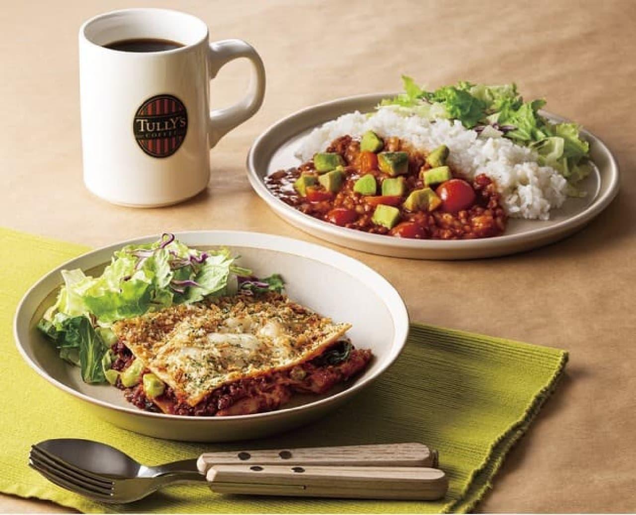 タリーズコーヒー「野菜仕立てのラザニアプレート」「畑の恵みのタコライス」