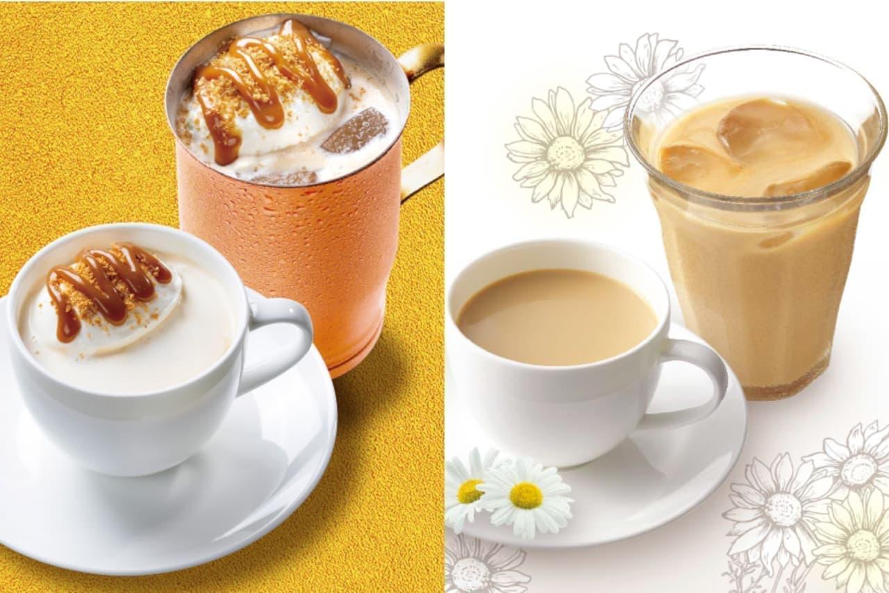 上島珈琲店「金胡麻ミルク珈琲」「カモミールミルク紅茶」