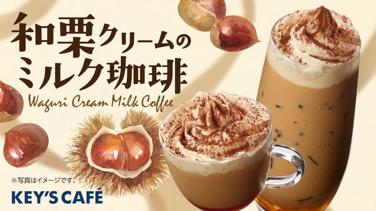 KEY'S CAFE「和栗クリームのミルク珈琲」