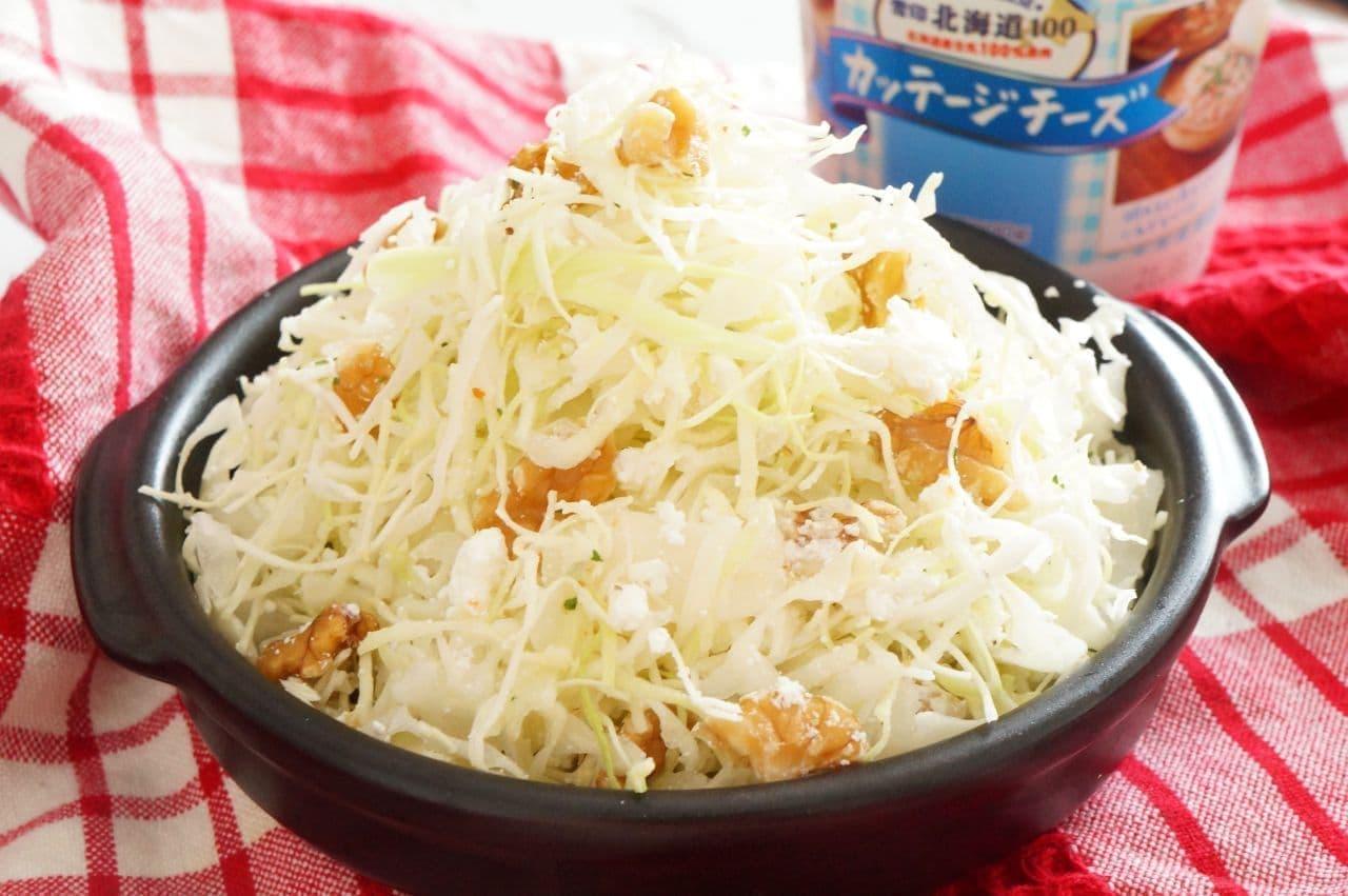 簡単レシピ「キャベツとカッテージチーズのくるみサラダ」
