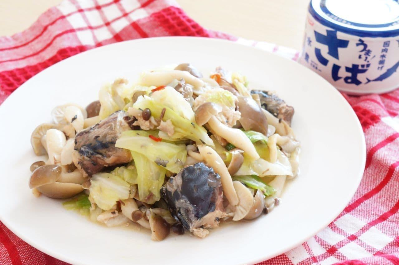 レシピ「サバ缶ペペロンチーノ風」