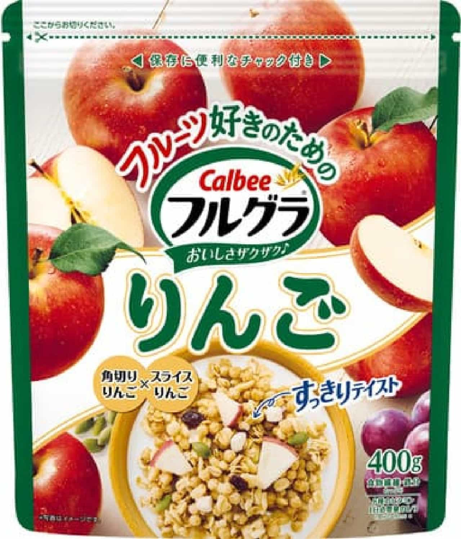 カルビー「フルーツ好きのためのフルグラ りんご」