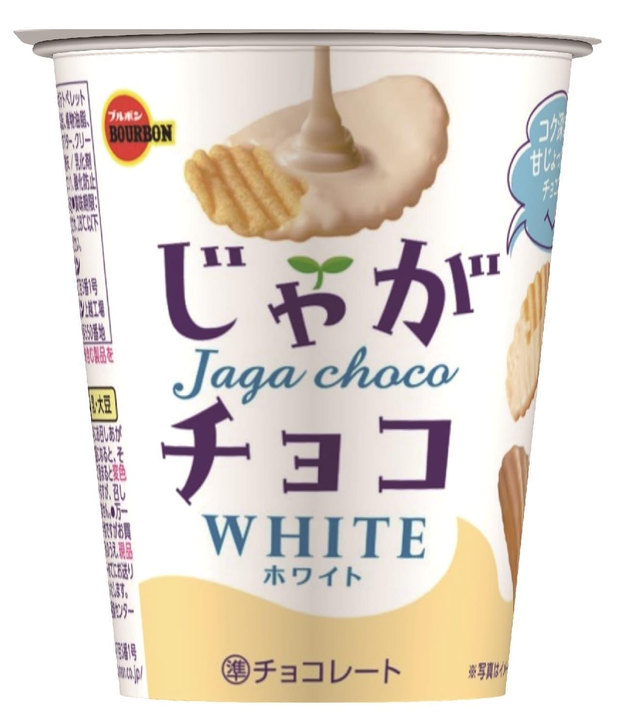 ブルボン「じゃがチョコホワイト」